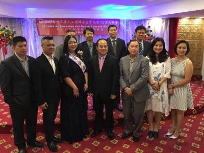 世界华人工商妇女企管协会巴拿马分会举行理监事就职典礼