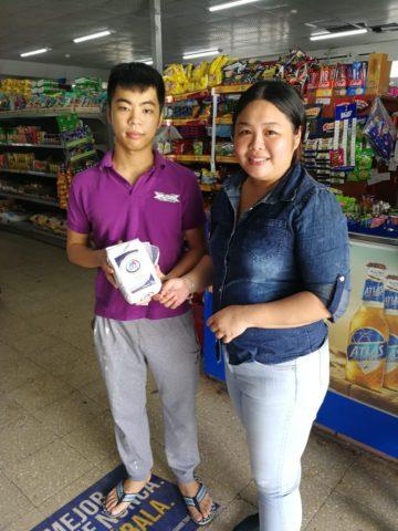 Maribel和Fortaleza面粉, 现在在巴拿马由H. Tzanetatos, Inc.分销