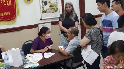 为侨服务21年—巴拿马华人工商妇女企管协会健康日