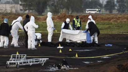 巴拿马向墨西哥输油设施爆炸事件表示哀悼