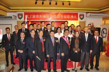 侨声报:中国驻巴拿马使馆领事官员远赴奇利基为侨服务