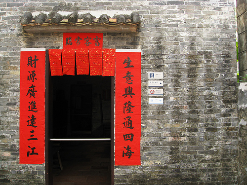Chinese Home Decoration