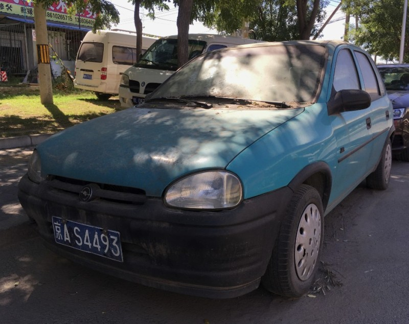 Jiangbei Meilu JJ7090