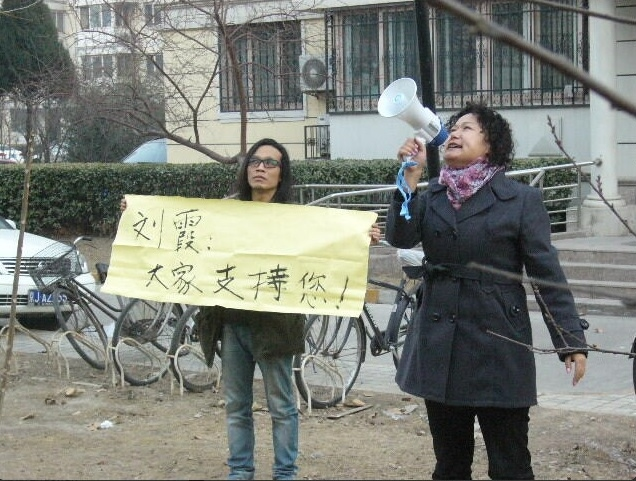 Liu Shasha and Yang Kuang outside Liu Xia's apartment building in early March, 2013.