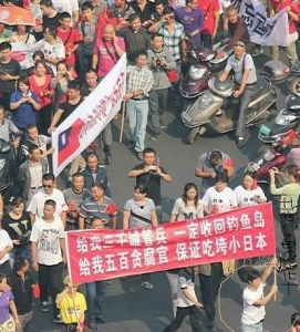 """In a government-sponsored anti-Japanese protest in Hengyang last year, Huang Yonghua and friends held a banner that reads, """"Give me 3,000 Chengguans, we will, for sure, recover the Diaoyu islands. Give me 500 corrupt officials, we guarantee to eat up Japan."""""""