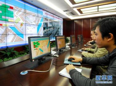 Grid management center in Yichang, Hubei province.