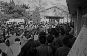 A scene from the district people's representative elections at Peking University in the fall of 1980.