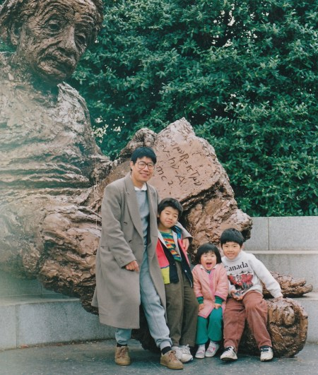 Dr. Wang with his three children.