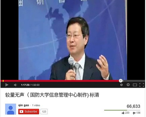 Professor Xia Yeliang gave a lecture. A screen shot of Silent Contest.
