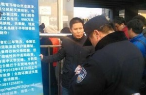 Xu Zhiyong, in the street of Beijing thhis spring, called for parents to meet in front of Beijing Municipal Education Commission to press their appeal (photo from his Twitter).