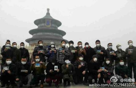 A group of Beijing artists protested against toxic smog on February 24, 2014.