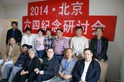 From left to right, back -- Hao Jian, Cui Weiping, Liu Di, Liang Xiaoyan, Hu Shigen, Li Xuewen, and Guo Yuhua;  Front: Zhou Fan, Xu Youyu, Zhang Xianling, Qin Hui, Ye Fu, and Pu Zhiqiang.