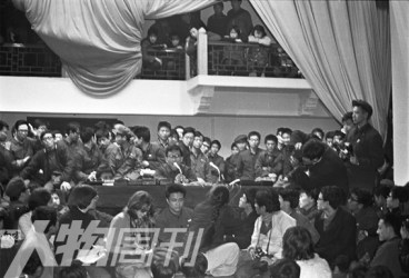 Peking University students at a campaign rally during the elections of district people's representatives in the fall of 1980.