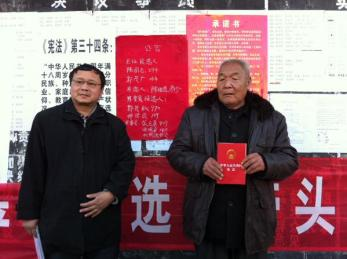 Chen Ji'en (right) holding a copy of China's Constitution, and Xiong Wei.