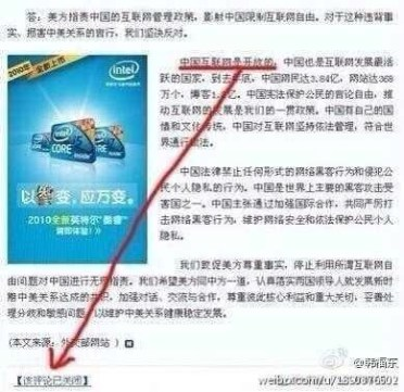 "A MOF spokesman states, ""In China internet is open...."" but the comment section of the official post is closed."