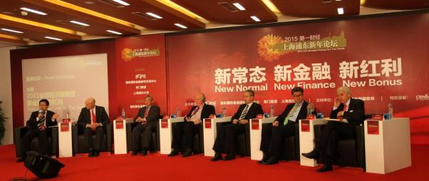 A financial forum held in NYU Shanghai. Photo credit: NYU SH website.