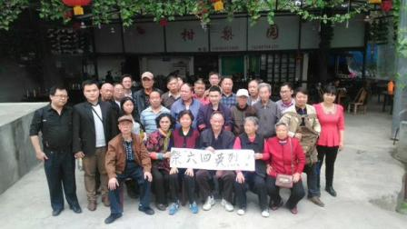 """The group on the """"sweeping grave"""" trip. Chen Yunfei, far right with backpack in the front."""