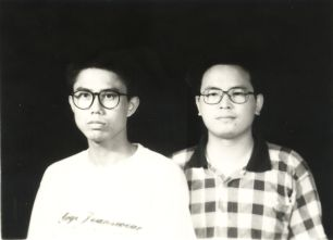 Liu Xianbin and Chen Wei went to Suining  High School together.