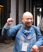 Wu Gan (吴淦)