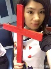 温州十字架_young woman