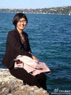 Wang Yu