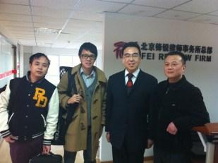 Huang Liqun (second right), Liu Sixin (far right). Credit: http://www.frlawyer.com/NewsInfo.aspx?m=20141010101056013074&n=20141216162551590072