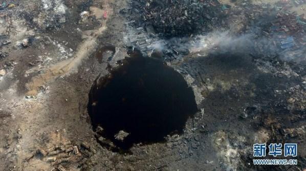 天津_crater