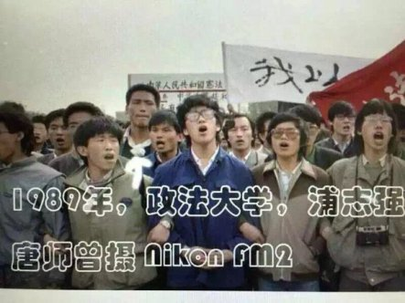 Pu Zhiqiang (the tallest) in 1989. Su Muqing (front center in blue jacket) is among the rights lawyers disappeared on July 10th, 2015.
