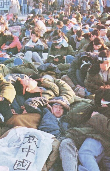 Students on hunger strike in 1989.