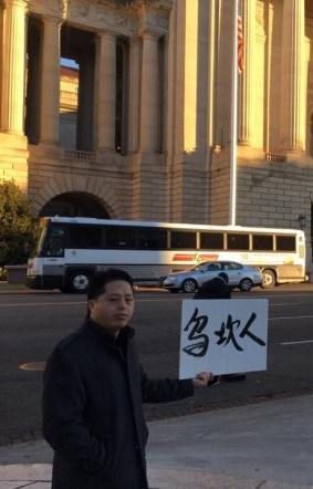 wukan-protest-zhuang-liehong-small