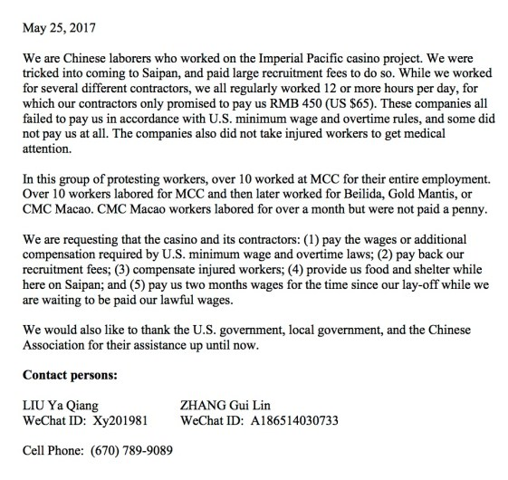 2017.5.25 - Worker Protest Letter - EN (cropped)