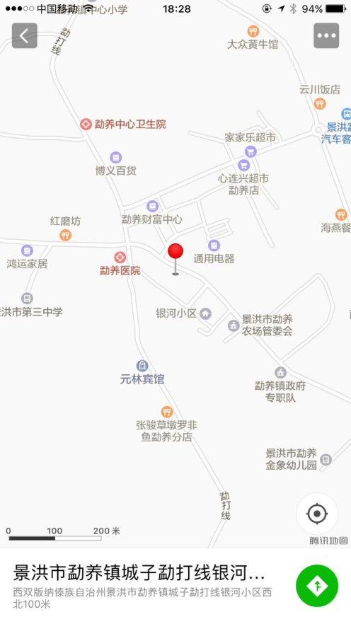 Chen Jiangang _景洪被抓的地方
