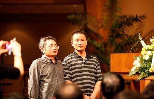 Yu Zhijian and Yu Dongyue