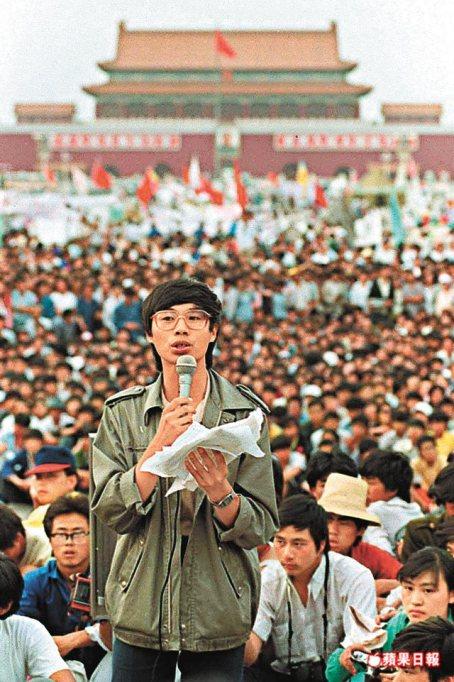 Wang Dan, TAM