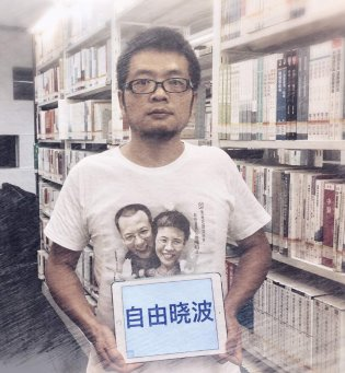 Li Xuewen1