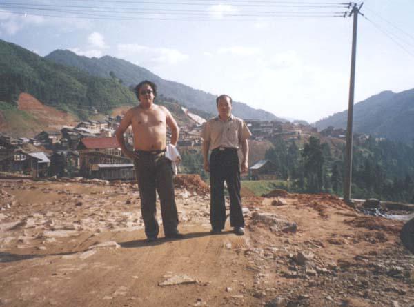 Li Baiguang, 与赵岩在福建福安,2003