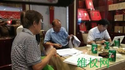 Li Baiguang, 阅卷