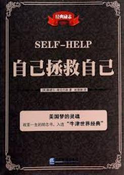 Li Baiguang self help
