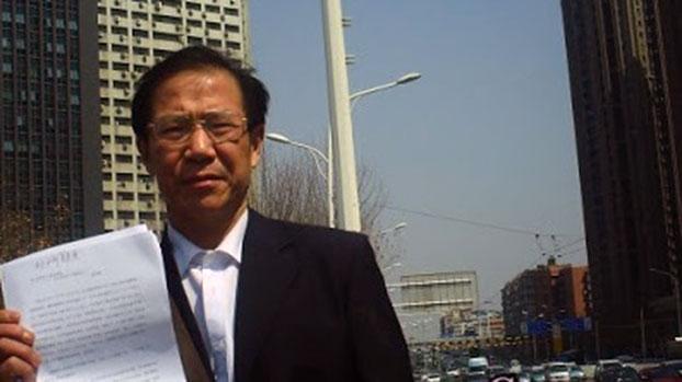 Rose, Qin Yongmin