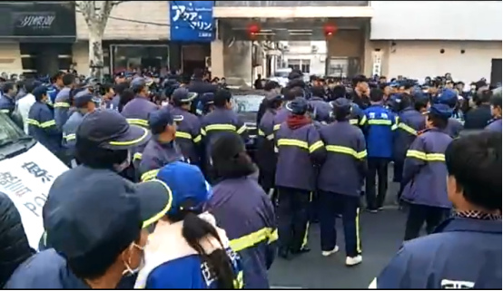 Shanghai changning workers strike 1