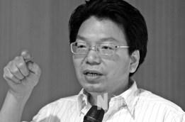 Wang Jiangsong