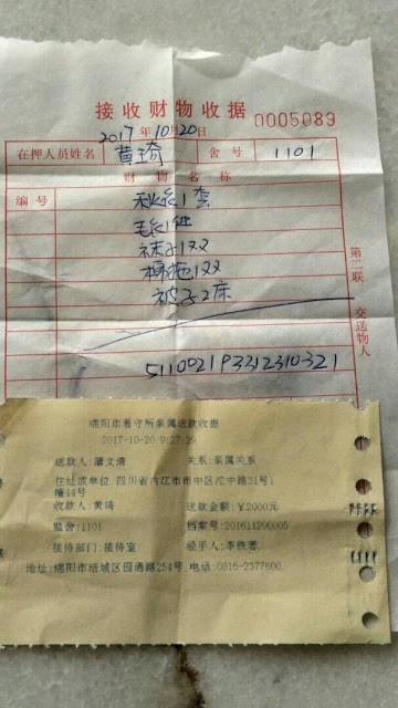 Huang Qi, 存衣单