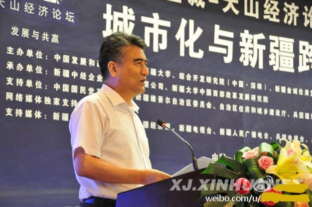 Signs of China 4, Prof Tiyip