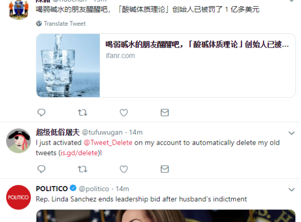Wu Gan Twitter deleted, Nov 8, 10_10 pm Eastern Time, less cropped (2)