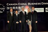 China Seeking Historic Free-Trade Deal with Canada