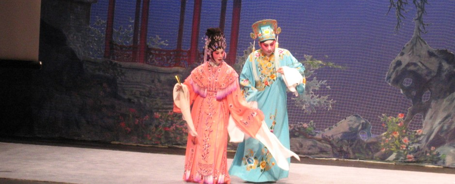 Cantonese Opera Day Celebrates 15th Anniversary