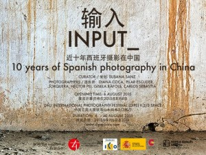 INPUT 10 years of Spanish photography in China