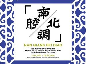 Nan Qiang Bei Diao 南腔北调: Exposición de jóvenes estudiantes chinos de bellas artes en Barcelona