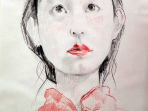 Rostros (脸)
