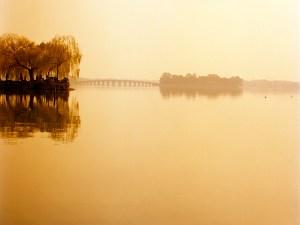 Beijing Vintage
